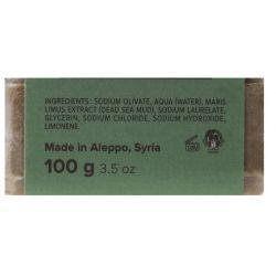 Sapone di Aleppo con fanghi del Mar Morto 100 g - Savon d'Alep à la boue de la mer Morte - Najel