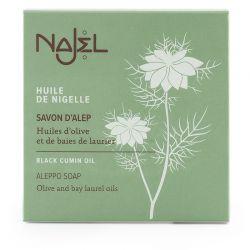 Sapone di Aleppo con olio di cumino nero - Savon d'Alep à l'huile de nigelle - Najel